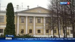 ТВ ВЕСТИ Центру Рерихов придется освободить усадьбу Лопухиных