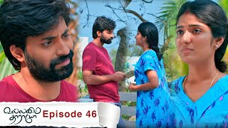 Vallamai Tharayo | EP 46 | YouTube Exclusive | Digital Daily Series | 28-12-2020