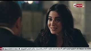 مسلسل بحر - ياسمين عملت مفاجأة لـ بحر وإحتفلت معاه بعيد ميلاده