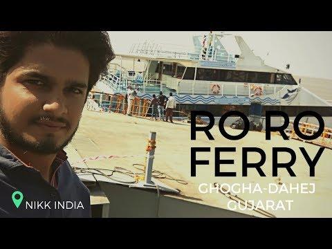 Ghogha Dahej Ro Ro Service | Bhavnagar | Bharuch | Gujarat | INDIA