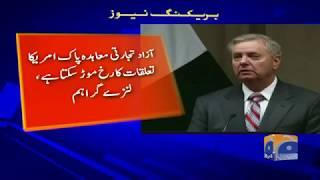 Breaking News - Top US senator urges Trump to meet PM Imran