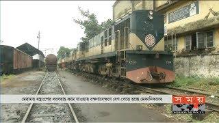 দীর্ঘদিন না চললে সমস্যা হতে পারে রেল ইঞ্জিনের | Bangladesh Railway | Somoy TV
