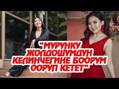 """Назира Айтбекова: """"Мурунку жолдошумдун келинчегине боорум ооруп кетет"""""""