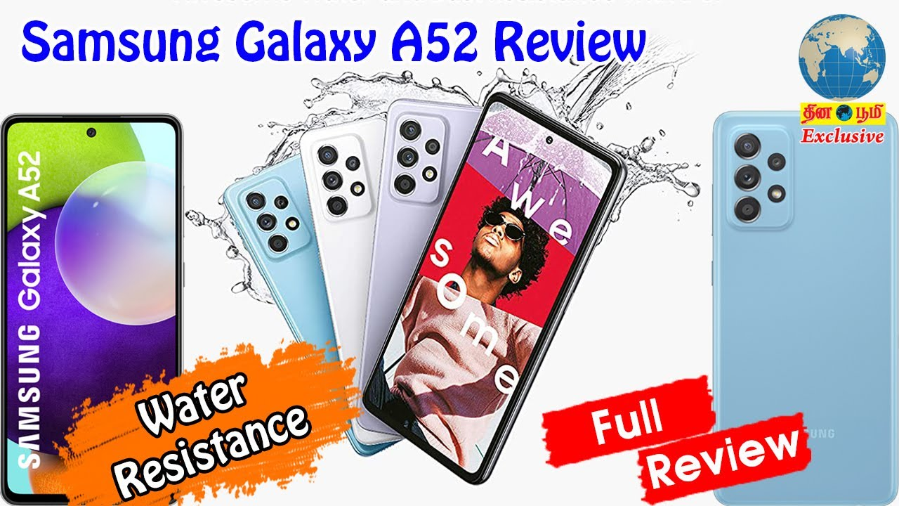 Samsung Galaxy A52 Review in Tamil | சாம்சங் கேலக்ஸி A52 | Water Resistance |