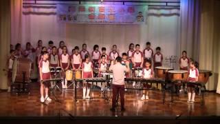 福榮街官立小學懇親音樂會2015敲擊樂團 - Technol