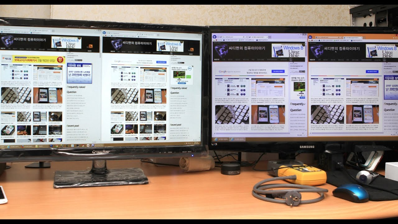QHD VS Full HD 해상도 비교 크로스오버 2730MD LED
