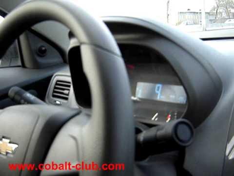 Приборная панель Шевроле Кобальт  (cobalt-club.com)