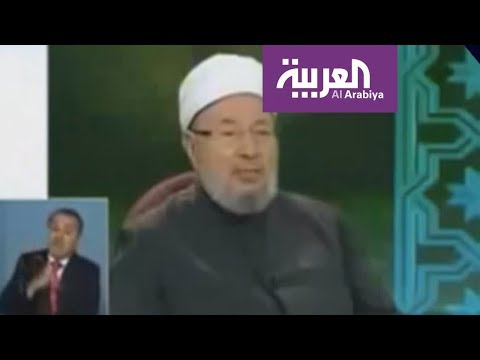 فتاوى #القرضاوي الإرهابية .. التكفير والقتل للجميع  - نشر قبل 2 ساعة