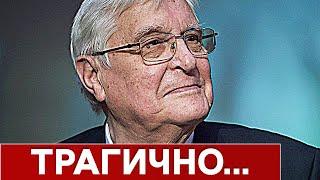 Не спасли : Час назад пришла ужасная весть о Басилашвили...