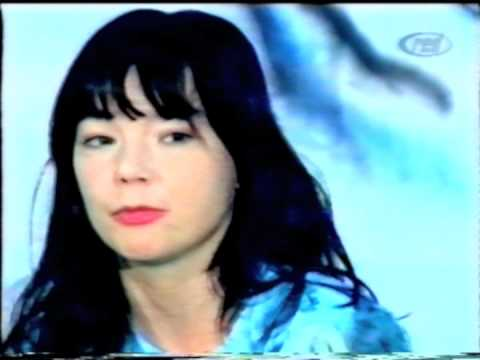 Björk - 03-06-96 Museum of Contemporary Art, Sydney Press Conference - Red TV