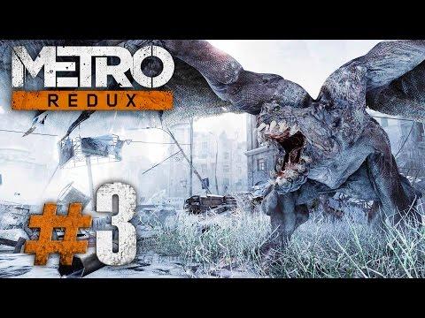 Metro Redux #3 - Демоны