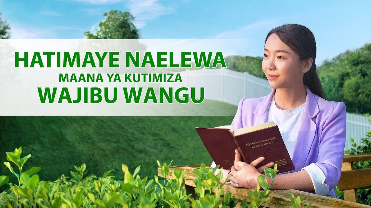 2020 Christian Testimony Video | Hatimaye Naelewa Maana ya Kutimiza Wajibu Wangu