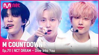 [NCT DREAM - Dive Into You] KPOP TV Show | #엠카운트다운 | Mnet 21…