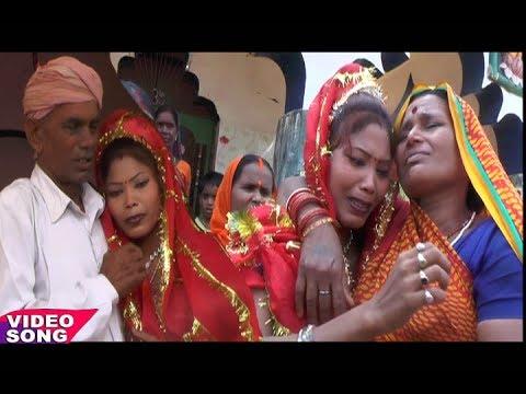 बेटी रखिया बाबू जी के पगड़िया || Bhojpuri Vivah Song 2017 || Prakash Yadav || Bhojpuri Hot Song 2017