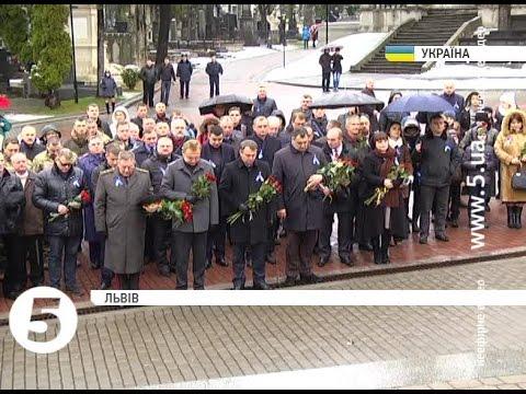 #Львів відзначив другу річницю Майдану