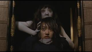 JU-ON: THE GRUDGE - IZUMI (HD)