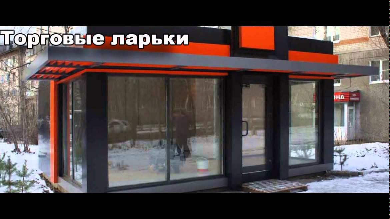 7.48 РАЗДЕЛКА ПЕЧНОЙ ТРУБЫ ВЕРМИКУЛИТОМ ч2. - YouTube