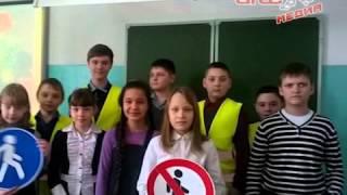 Пропаганда ПДД и безопасного поведения на дороге от школьников АГО в канун каникул