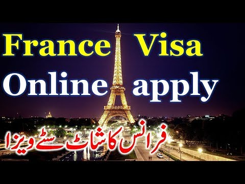 France Visa Online Application Process and Requirements.