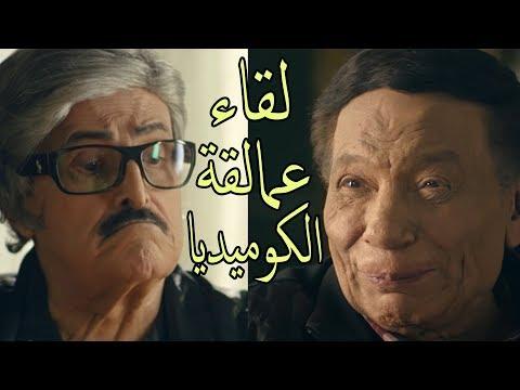 أول ظهور لسمير غانم مع عادل إمام ' 6 دقائق ضحك متواصل '  - عوالم خفية