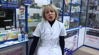 Грибковые заболевания. Советы из аптеки.