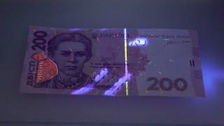 Інформація НБУ про підроблені банкноти номіналом 200 гривень