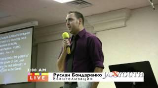 Ruslan Bondarenko-Priching about Evangelism