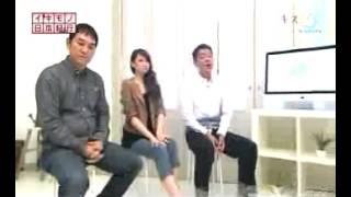 イキモノ日本紀行〜キス1 宮田聡子 検索動画 26