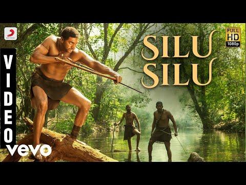 Vanamagan - Silu Silu Video  Jayam Ravi  ...