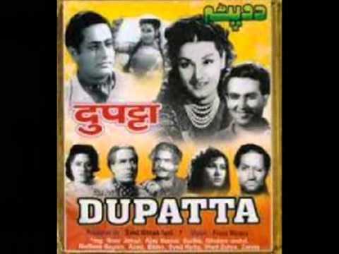 Chaandni Raaten ( Pakistani Dupata )  Free karaoke with lyrics by Hawwa -