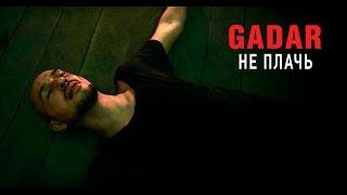 GADAR — Не плачь [Официальное видео]
