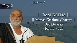 Day 2 - Manas Krishna Charitra   Ram Katha 731 - Bet Dwarka   10/11/2013   Morari Bapu