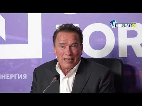 Пресс-конференция Арнольда Шварцнеггера | Arnold Schwarzenegger | (Synergy Global Forum 2019)