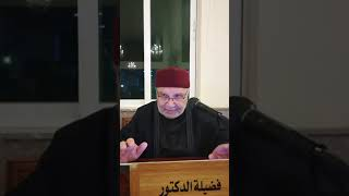 سلسلة دروس شهر رمضان المبارك . للدكتور محمد راتب النابلسي .. بتاريخ الاثنين 6 أيار 2019