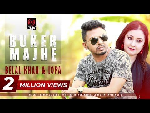 BUKER MAJHE (বুকের মাঝে) | Belal Khan & Lopa | Nazir Mahamud | New Song