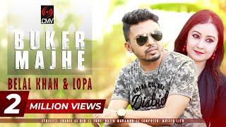 BUKER MAJHE (বুকের মাঝে)   Belal Khan & Lopa   Nazir Mahamud   New Song