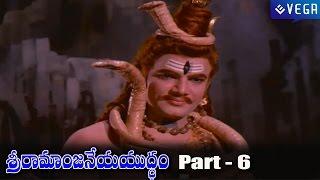 Sri Ramanjaneya Yuddham Telugu Movie Part 6