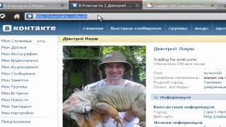 Как открыть закрытую стену ВКонтакте(Подпишись, если понравилось! http://goo.gl/TvXsB., 2010-07-12T16:43:01.000Z)
