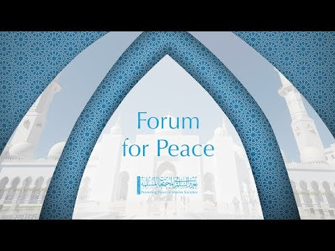 Forum for Peace | Promo