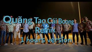 Quăng Tao Cái Boong - Huỳnh James x Pjnboy (MASEW remix) 1hour version thumbnail