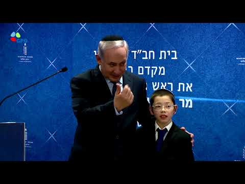 PM Netanyahu with Moshe Holtzberg at Chabad House in Mumbai