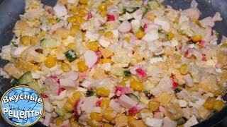 Крабовый салат с огурцами и крабовыми палочками