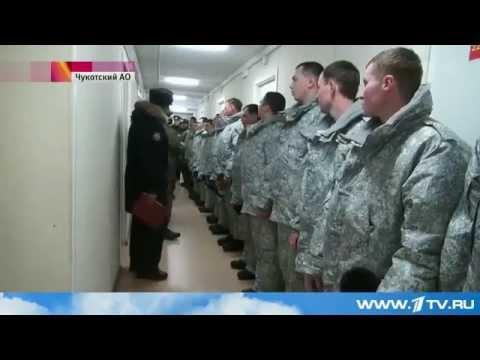 На Чукотке сдана первая очередь жилых комплексов российской военной базы