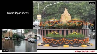 Inauguration of beautified CHOWKS & Bhoomi pujan of SATIS - Thane