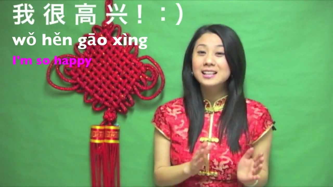 Learn Emotions In Mandarin Chinese Hy Mad Sad Excited With Emma You