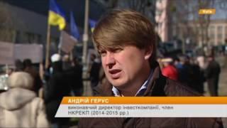 В Украине тарифная лихорадка. Сколько будем платить за газ в 2017