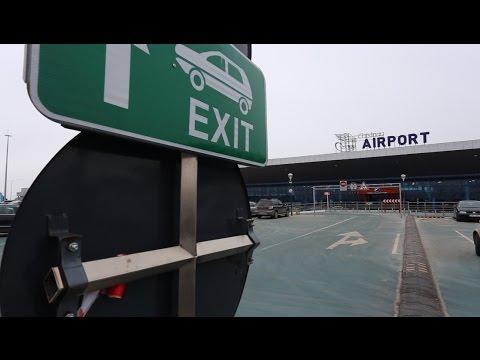 ZDG. Transparența întreprinderilor de stat /Aeroportul, studiu de caz