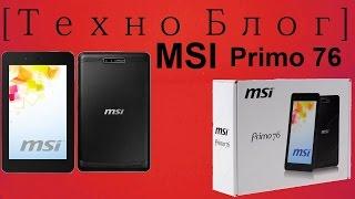 Обзор Планшета MSI Primo 76   Двоякие Впечатления И Неоправданные Ожидания Техно Блог
