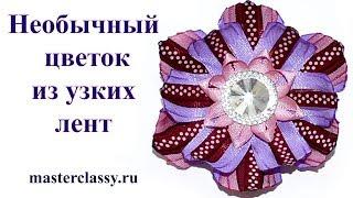 Украшения из лент. Необычный цветок своими руками. Как сделать цветок из лент? Видео урок