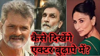 INDIAN NEWS - Youtube Video Download Mp3 HD Free